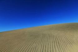 Sigatoka Sand Dunes Fiji