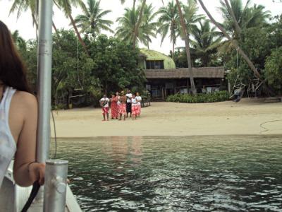 Leaving Mystery Island